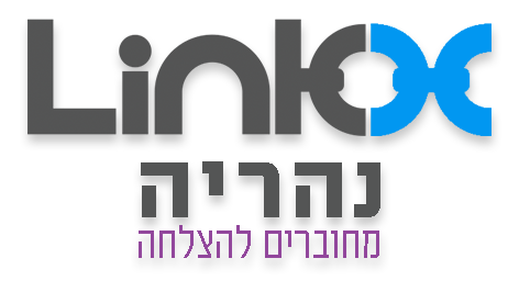 https://www.nahariya-link.co.il/